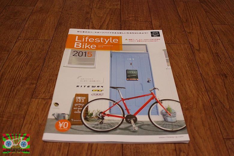 2015モデル Lifestyle Bike 試乗会_e0126901_05491925.jpg
