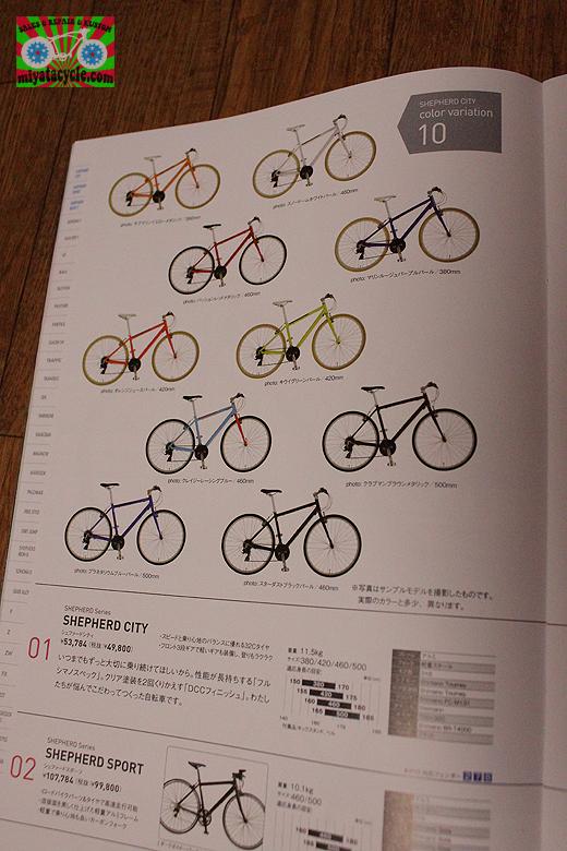 2015モデル Lifestyle Bike 試乗会_e0126901_05492687.jpg