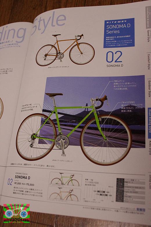 2015モデル Lifestyle Bike 試乗会_e0126901_05493269.jpg