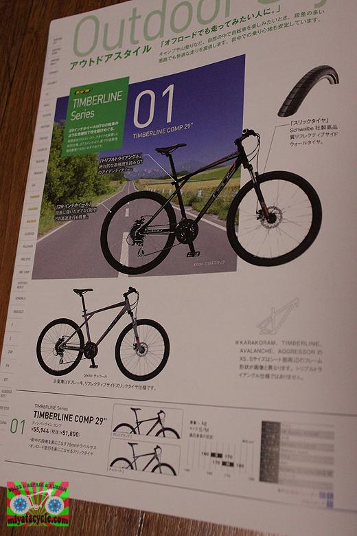 2015モデル Lifestyle Bike 試乗会_e0126901_05494439.jpg