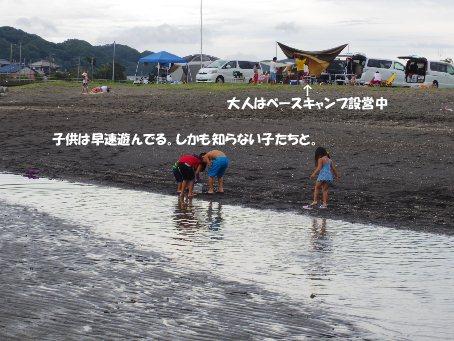 b0344508_1527254.jpg