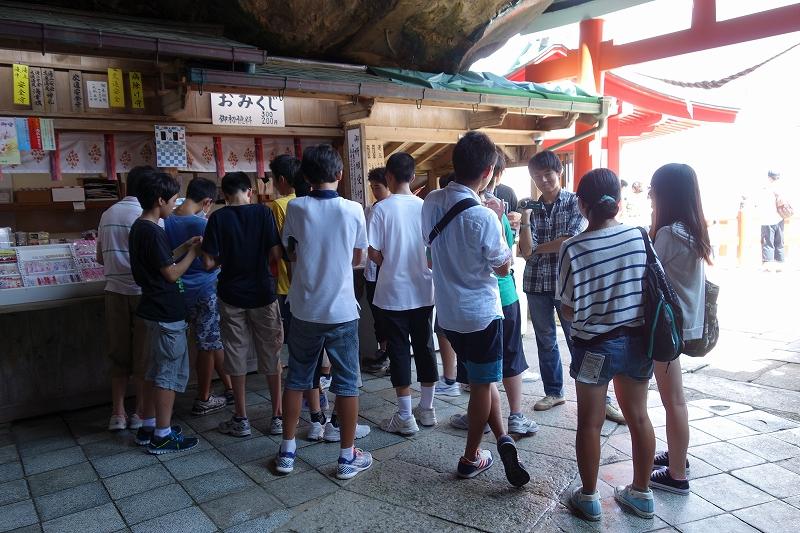 2014年宮崎夏合宿の写真-日南海岸編-_d0116009_11195544.jpg