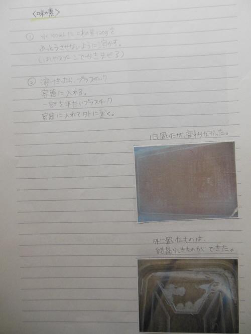 f0208812_13104665.jpg