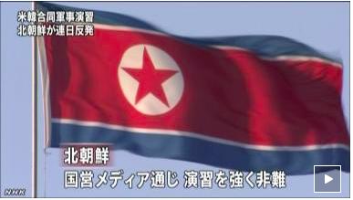 ジョーク:北朝鮮の「無慈悲なチャーハン」3:「コンロを一気に火の海にする準備態勢に入った!」_e0171614_19415345.png