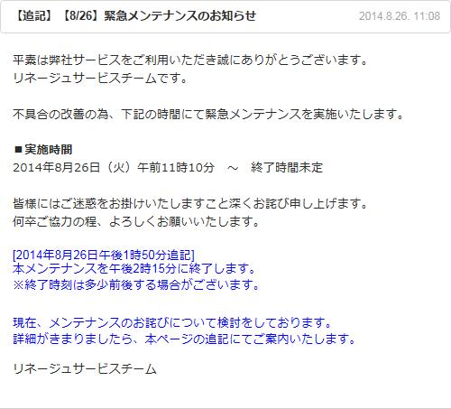 b0056117_704654.jpg