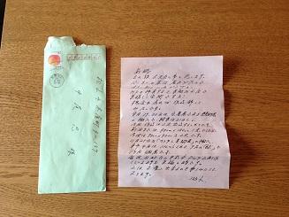 手紙2_e0028417_15464966.jpg