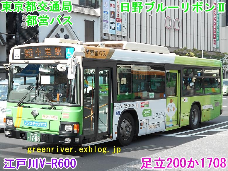 東京都交通局 V-R600_e0004218_20204717.jpg