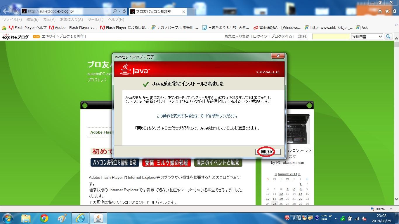 d0181824_15134578.jpg