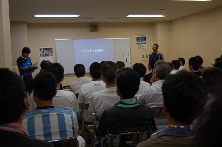 2014第1回指導者研修会_d0010630_2012423.jpg