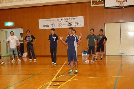 2014第1回指導者研修会_d0010630_20154922.jpg