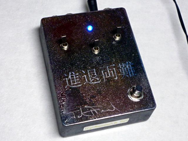 Fromel Electronics :Seraph Chorus_f0186957_7591412.jpg