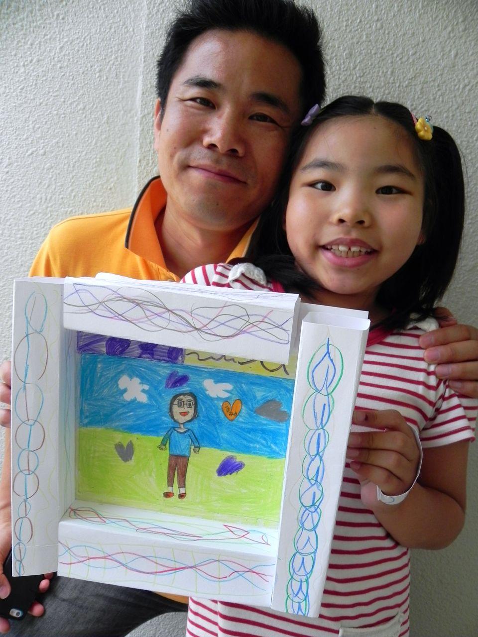 お父さん絵本_d0076558_14553977.jpg