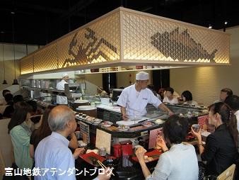 富山駅 電停前に、回転寿司_a0243562_13564924.jpg