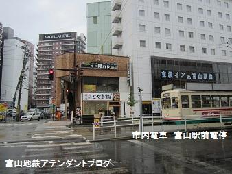 富山駅 電停前に、回転寿司_a0243562_14132951.jpg
