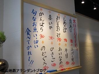 富山駅 電停前に、回転寿司_a0243562_14171950.jpg