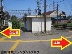 寺田駅で乗り換えしよう_a0243562_14424287.jpg