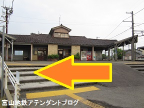 寺田駅で乗り換えしよう_a0243562_14454948.jpg