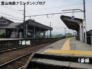 寺田駅で乗り換えしよう_a0243562_15085704.jpg