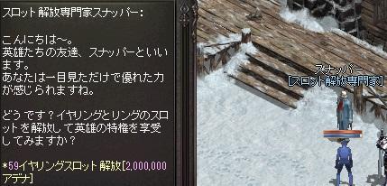 a0201367_16401912.jpg