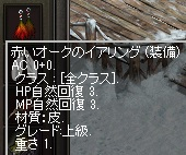 a0201367_16445544.jpg