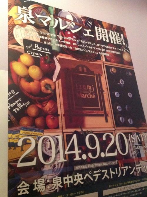 9月のイベントと定休日のお知らせ_e0275281_1522248.jpg