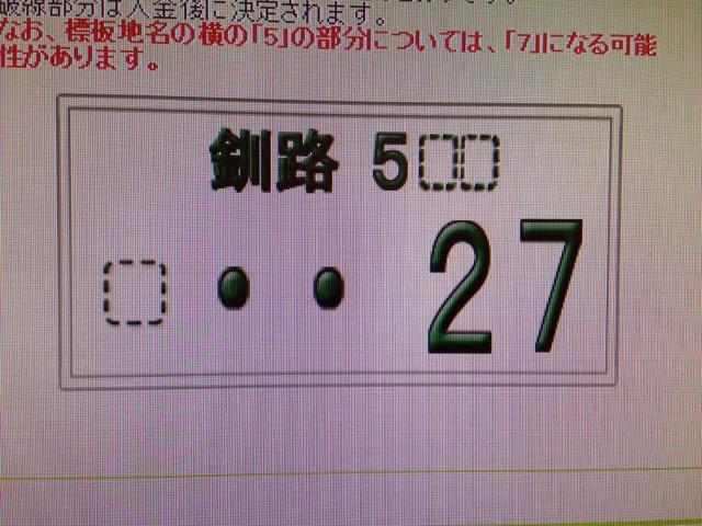 b0127002_1654121.jpg