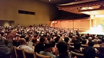 熱海市長選挙は白熱しています!_d0050503_5354919.jpg