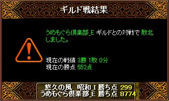 d0081603_2471241.jpg