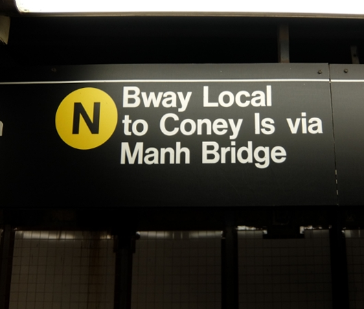 NYの地下鉄のカンバンは、速読トレーニングになるかも?!_b0007805_20372789.jpg