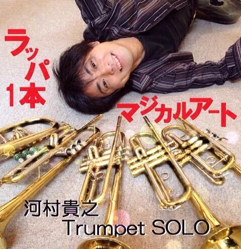 Jazzlive comin 広島 本日木曜日のライブ_b0115606_12155753.jpg