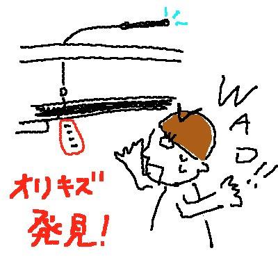 c0271012_08270780.jpg