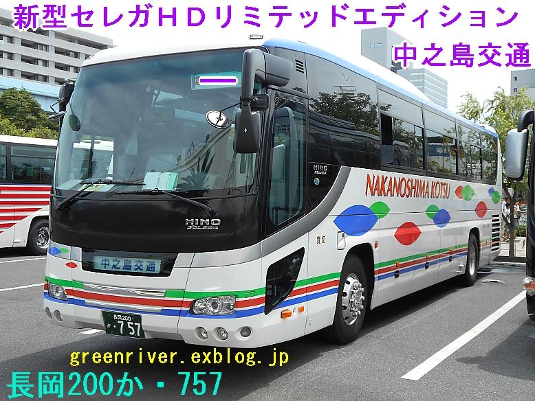 中之島交通 757_e0004218_20551936.jpg