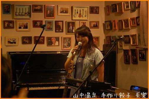 今夜の長樂ライブはてんこ盛り~の巻_a0041925_02171396.jpg
