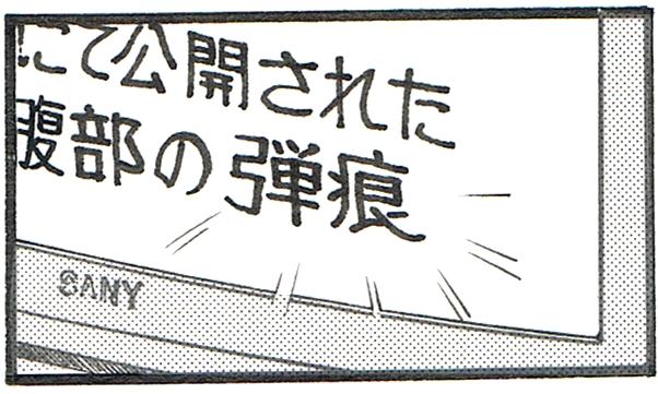 b0038225_18425152.jpg