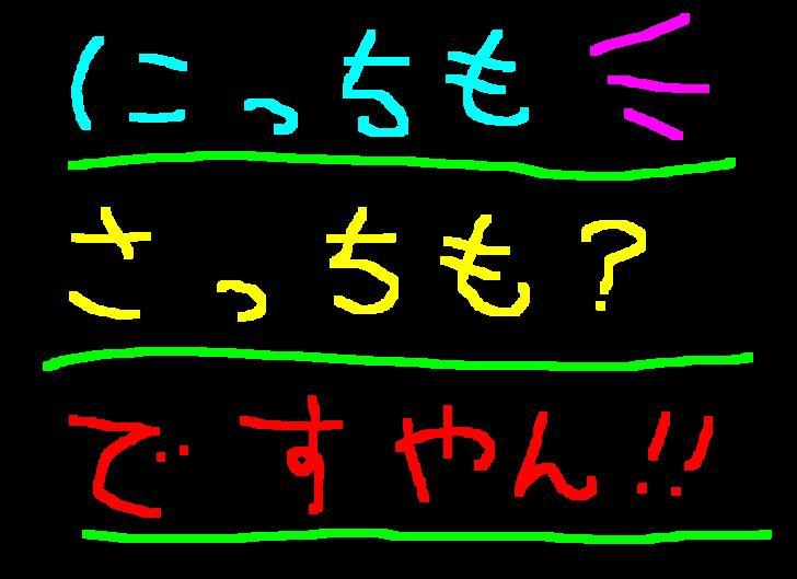 f0056935_1061111.jpg