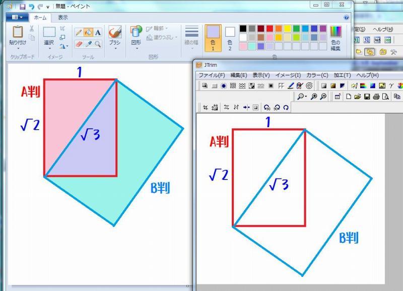 b0036638_200374.jpg