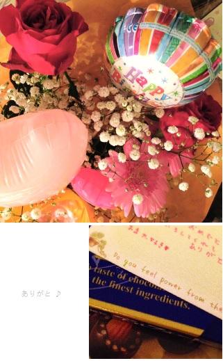 Happy *_c0131839_2025349.jpg