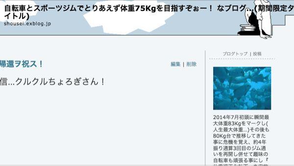 b0136045_2055378.jpg