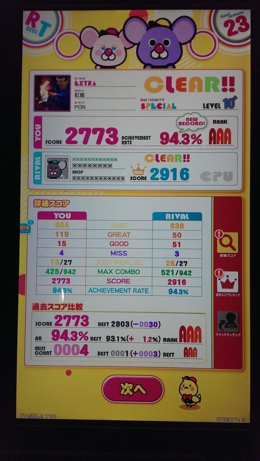 f0019846_136466.jpg