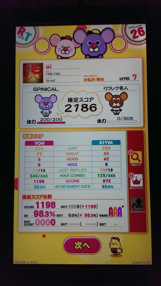 f0019846_2123679.jpg