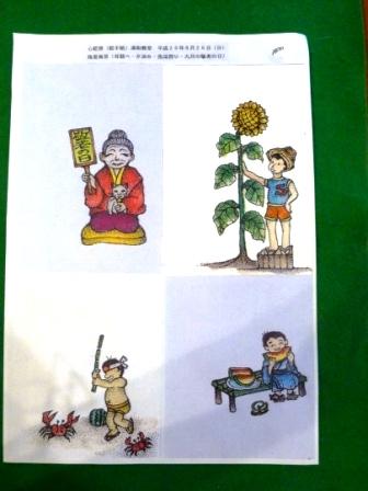絵手紙教室8月_a0117168_16532574.jpg