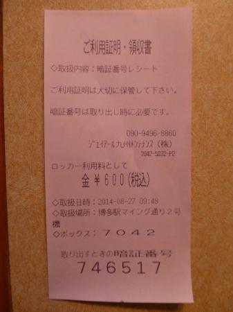 b0011584_19014147.jpg