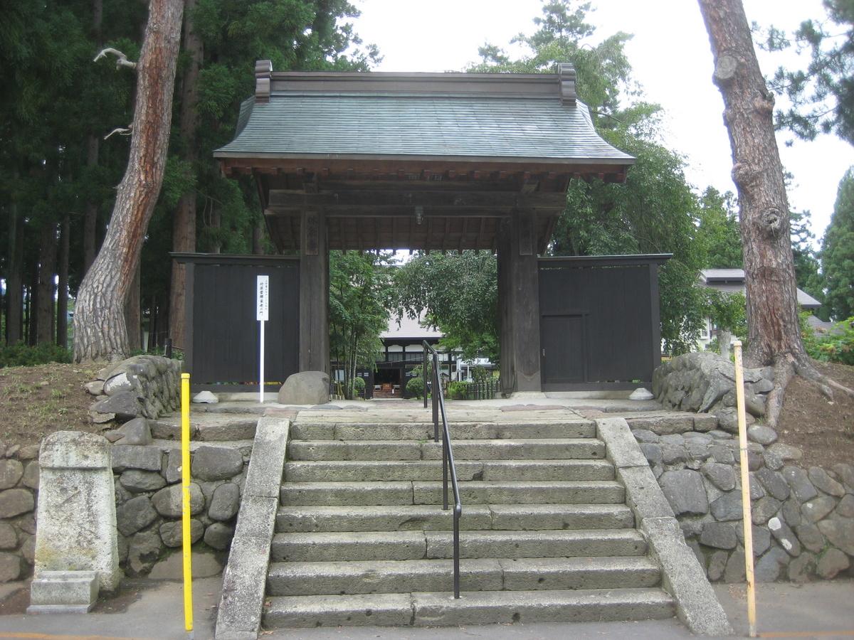 米沢を歩く(5)上杉家ゆかりの地 その2_c0013687_1993536.jpg
