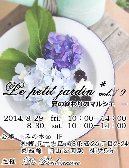 f0162790_186418.jpg
