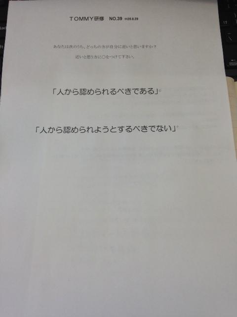 b0127002_1782977.jpg