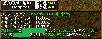d0081603_1495650.jpg