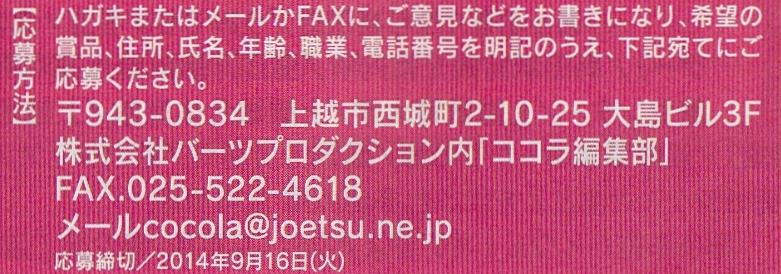 b0163804_16434548.jpg