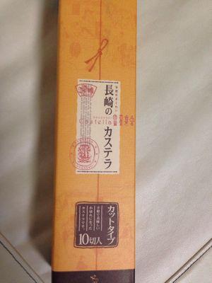 f0357707_1943099.jpg