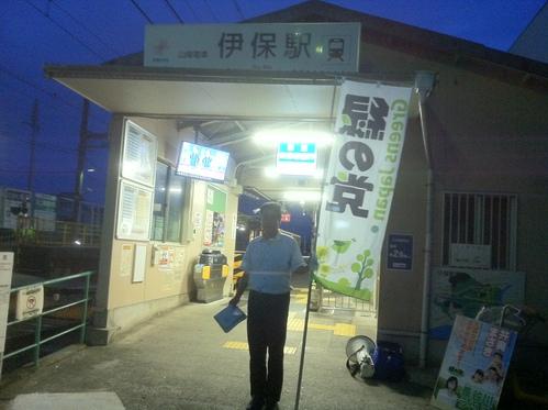 兵庫県高砂市議会議員選挙「緑の党」公認候補「井奥まさき」さんの応援に来ています_d0174710_12201872.jpg