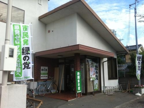 兵庫県高砂市議会議員選挙「緑の党」公認候補「井奥まさき」さんの応援に来ています_d0174710_12224485.jpg